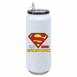 Термобанка 500ml Ты мой супергерой