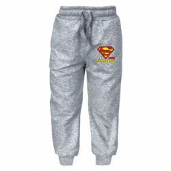 Детские штаны Ты мой супергерой