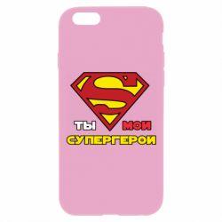 Чехол для iPhone 6 Plus/6S Plus Ты мой супергерой