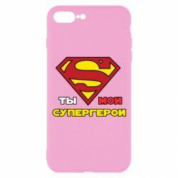 Чехол для iPhone 7 Plus Ты мой супергерой