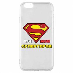 Чехол для iPhone 6/6S Ты мой супергерой