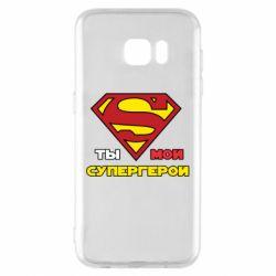 Чехол для Samsung S7 EDGE Ты мой супергерой