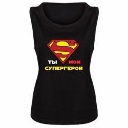 Женская майка Ты мой супергерой