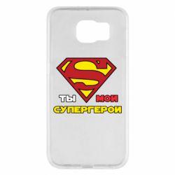 Чехол для Samsung S6 Ты мой супергерой