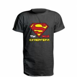 Удлиненная футболка Ты моя супергерл