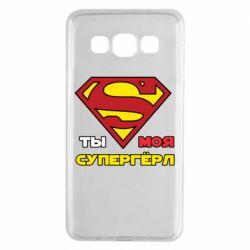 Чехол для Samsung A3 2015 Ты моя супергерл