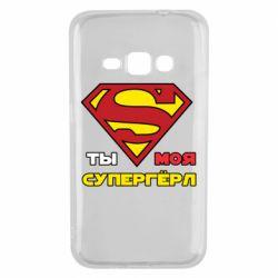 Чехол для Samsung J1 2016 Ты моя супергерл