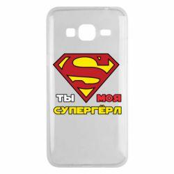 Чехол для Samsung J3 2016 Ты моя супергерл