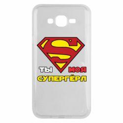 Чехол для Samsung J7 2015 Ты моя супергерл