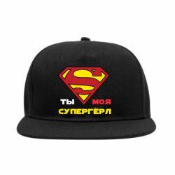 Снепбек Ты моя супергерл