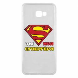 Чехол для Samsung J4 Plus 2018 Ты моя супергерл