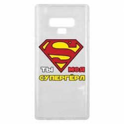 Чехол для Samsung Note 9 Ты моя супергерл