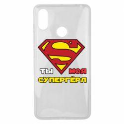 Чехол для Xiaomi Mi Max 3 Ты моя супергерл