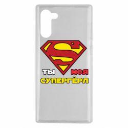 Чехол для Samsung Note 10 Ты моя супергерл