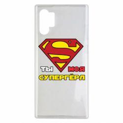 Чехол для Samsung Note 10 Plus Ты моя супергерл