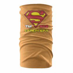 Бандана-труба Ты моя супергерл
