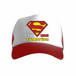 Детская кепка-тракер Ты моя супергерл