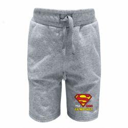 Детские шорты Ты моя супергерл