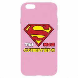 Чехол для iPhone 6 Plus/6S Plus Ты моя супергерл
