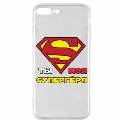 Чехол для iPhone 7 Plus Ты моя супергерл
