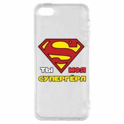 Чехол для iPhone5/5S/SE Ты моя супергерл