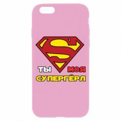 Чехол для iPhone 6/6S Ты моя супергерл