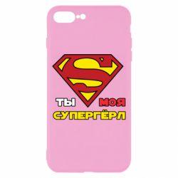 Чехол для iPhone 8 Plus Ты моя супергерл