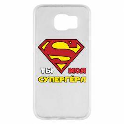 Чехол для Samsung S6 Ты моя супергерл