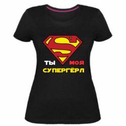 Женская стрейчевая футболка Ты моя супергерл