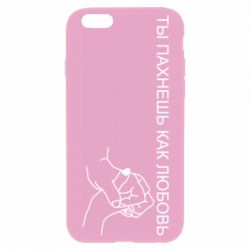 Чохол для iPhone 6 Plus/6S Plus Ты пахнешь как любовь