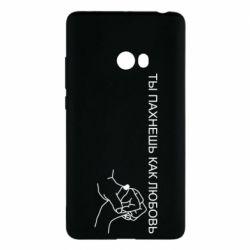 Чехол для Xiaomi Mi Note 2 Ты пахнешь как любовь