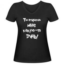 Жіноча футболка з V-подібним вирізом Ти кажеш мені якусь дичину