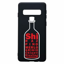 Чохол для Samsung S10 Types of wine in the bottle