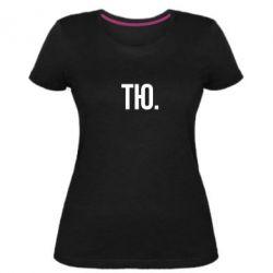 Жіноча стрейчева футболка Тю