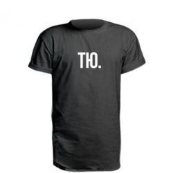 Подовжена футболка Тю