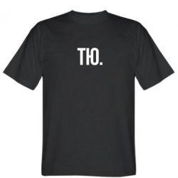 Чоловіча футболка Тю