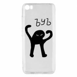 Чехол для Xiaomi Mi5/Mi5 Pro ЪУЪ СЪУКА