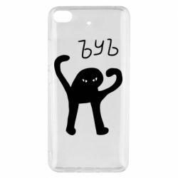 Чехол для Xiaomi Mi 5s ЪУЪ СЪУКА