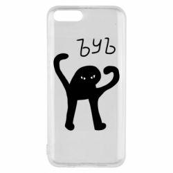 Чехол для Xiaomi Mi6 ЪУЪ СЪУКА