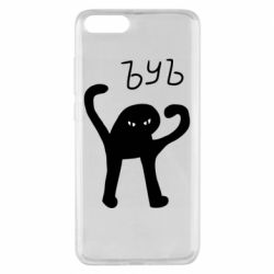 Чехол для Xiaomi Mi Note 3 ЪУЪ СЪУКА