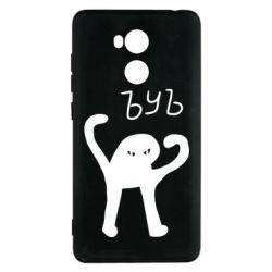 Чехол для Xiaomi Redmi 4 Pro/Prime ЪУЪ СЪУКА