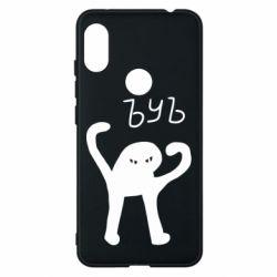 Чехол для Xiaomi Redmi Note 6 Pro ЪУЪ СЪУКА