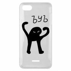Чехол для Xiaomi Redmi 6A ЪУЪ СЪ�