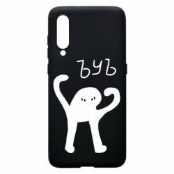 Чехол для Xiaomi Mi9 ЪУЪ СЪУКА