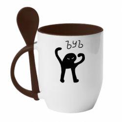 Кружка з керамічною ложкою ЪУЪ СЪУКА