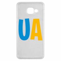 Чехол для Samsung A3 2016 UA Blue and yellow