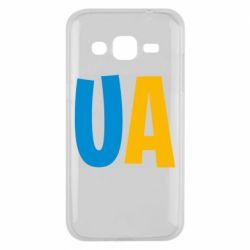 Чехол для Samsung J2 2015 UA Blue and yellow