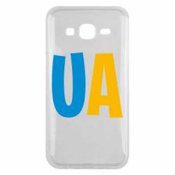 Чехол для Samsung J5 2015 UA Blue and yellow