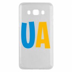 Чехол для Samsung J5 2016 UA Blue and yellow