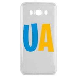 Чехол для Samsung J7 2016 UA Blue and yellow
